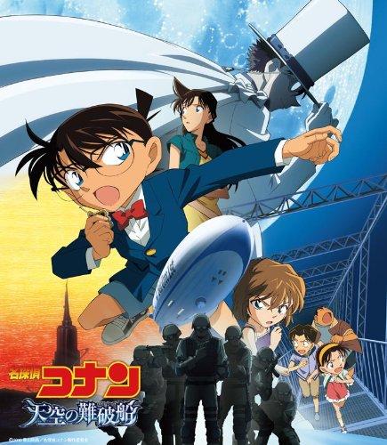 【コナン天空の難破船】なぜベルツリータワーが大阪にある?東京にない理由は?