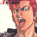 【スラムダンク】桜木花道の髪色は地毛?なぜ赤髪かの理由や髪型の変化についても