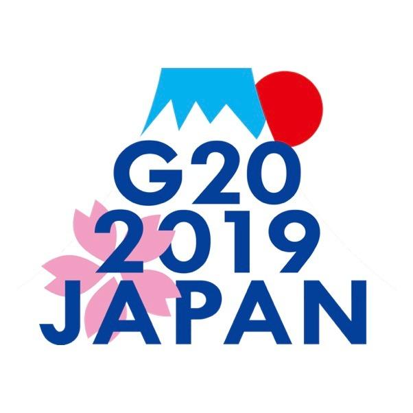 G20大阪サミットで首脳へのお土産は?日本酒・記念品や公式土産についても