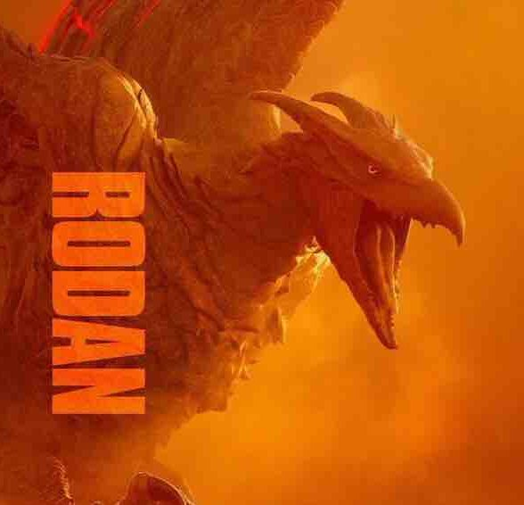【ゴジラキングオブモンスターズ】ラドンがロダンの理由は?英語の発音で名前が違う?