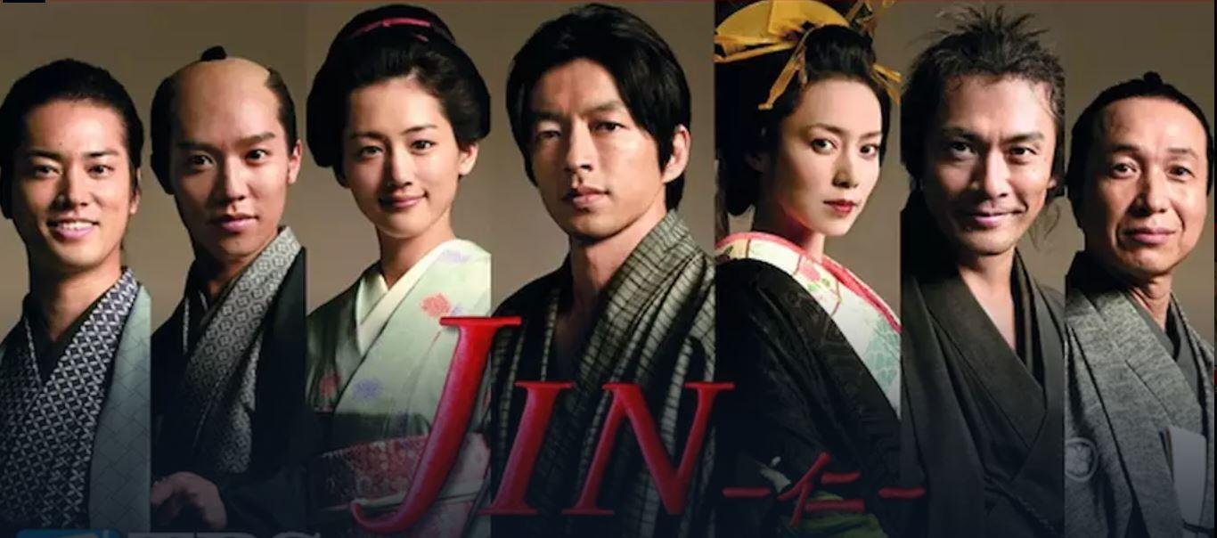 ネットフリックスでJIN仁(ドラマ)は配信されていない!無料視聴できる動画配信サービスを紹介
